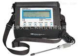 TLV PANTHER(VOCs)(PID)检测器