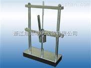 XY-7810型GB2099.1及GB5023.1低温冲击试验装置