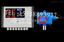 天然气泄露报警器 固定式/便携式