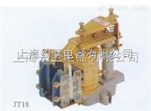 JT18-12/1直流电磁继电器