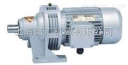 WB85微型摆线针轮减速机性能高效可与其他减速机相配