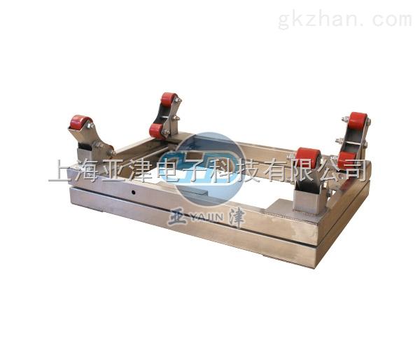 钢瓶秤厂家 不锈钢材质经典防爆品,亚津自营 -N