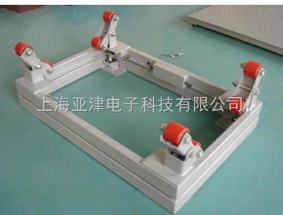 钢瓶秤厂家防护等级高国内品质*,服务zui全 -N