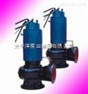供应QW型自循环水冷却潜水排汙泵