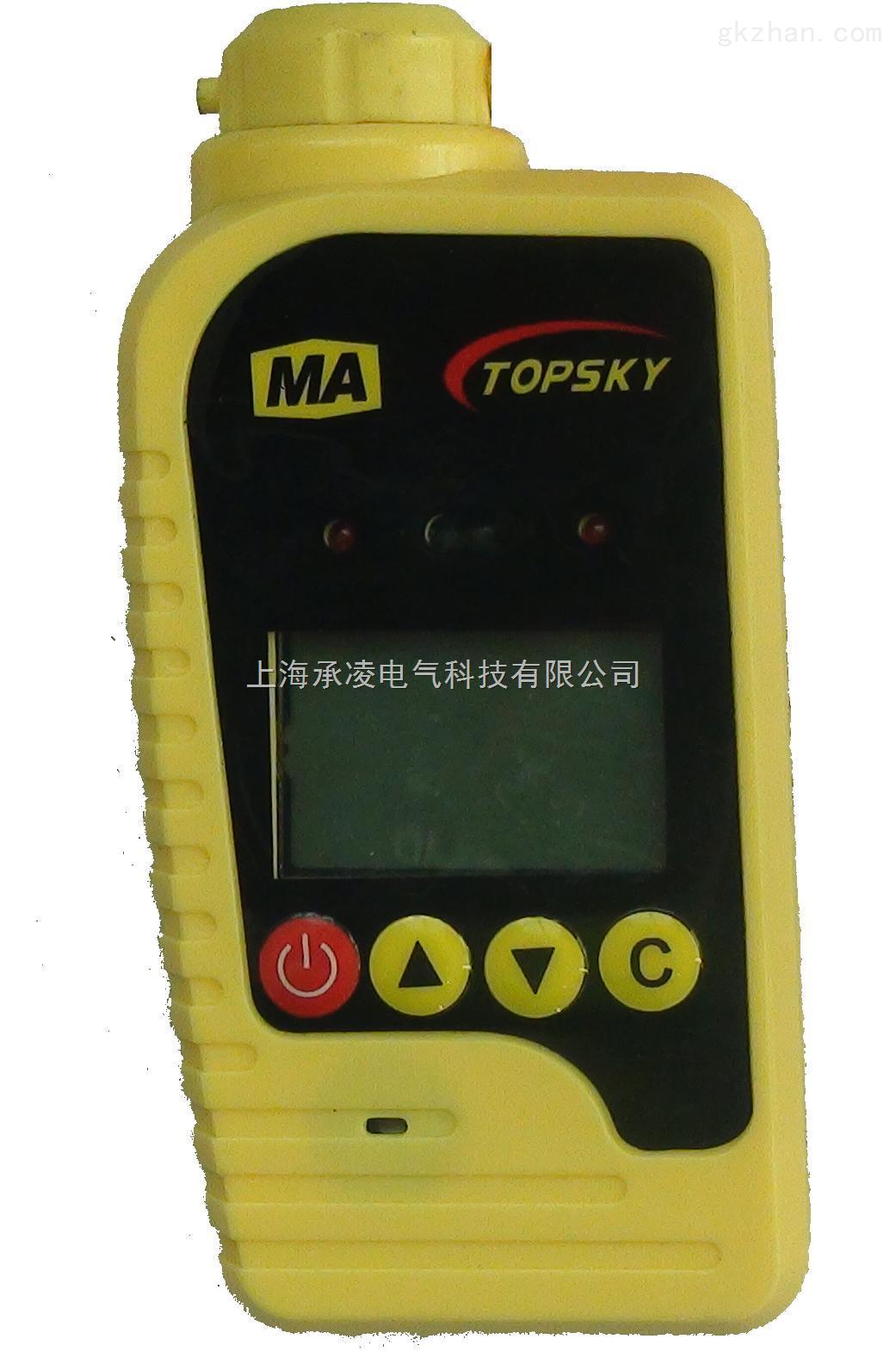 上海红外二氧化碳报警仪