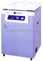 CL-40L高壓滅菌器(ALP)