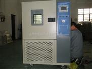 汽车塑料配件使用高低温湿热试验箱