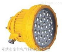 CLD8176;建筑场地专用灯,防爆LED节能灯CLD8176,冶金,石油场所防爆灯