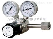 进口氢气瓶减压阀 进口氢气钢瓶减压阀 进口氢气减压器 进口高压氢气减压阀