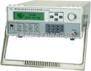 高频信号发生器