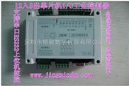 JMDM-12DIO8AIO-比例阀传感器单片机I/O控制器