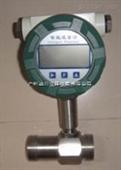 珠海叶轮式水流量计,珠海小管道水流量传感器