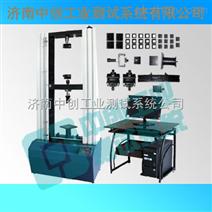 保温材料试验机,保温材料配套设备,保温材料切割装置