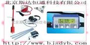 BF-3音频生命探测仪生产厂家厂家直销促销品