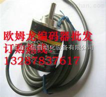 北京地区欧姆龙旋转编码器特价销售