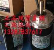 防干扰内密控编码器HES-1024-2MHT