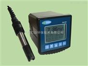 HG-D21型溶解氧在线分析仪