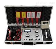 EPX9900探测仪,正品防伪黄金探测仪,zui好地下金属探测器