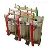 BP4-08005/11216频敏变阻器BP4-08005/11216 厂家直销