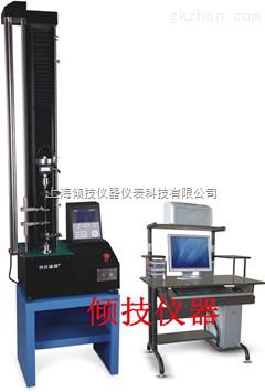 聚乙烯薄膜拉力试验机