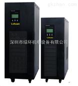 绿环LH2100系列机房UPS电源