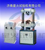 液压万能试验机,数显万能试验机价格,金属材料拉伸试验机