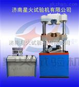 屏显万能试验机,金属材料压力试验机,材料弯曲试验机