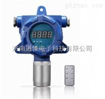 氢气探测器