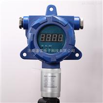 固定式二硫化碳检测仪