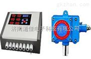 供应磷化氢报警器,磷化氢气体泄漏报警器