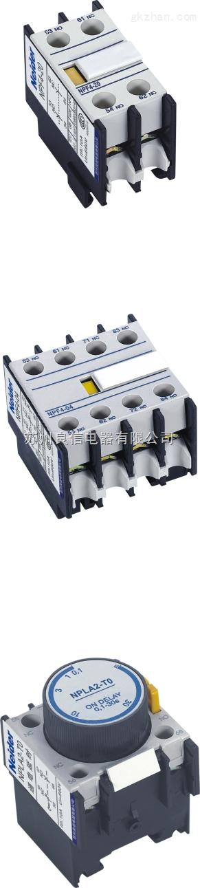 npx2系列交流接触器 江苏npx2系列交流接触器接线图