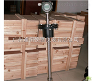 广州插入式液体涡轮流量计