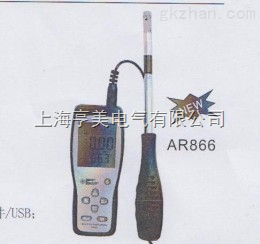 香港希玛AR866热敏式风速仪/计