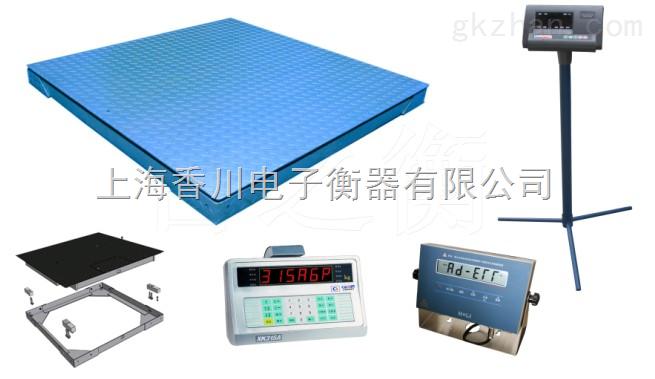 双层电子地磅价格/1吨双层地磅多少钱