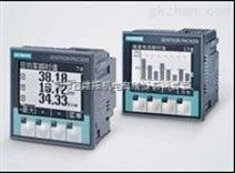 7KM9200-0AB00-0AA0