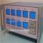 RE-1211十通道风速测试仪表设备