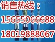 厂家直销KFV22铠装控制电缆,KFGP32电缆Z新报价单,KFG32电缆库存