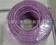 Profibus DP西门子总线电缆6XV1830-0EH10