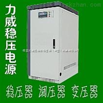 大功率线性稳压器