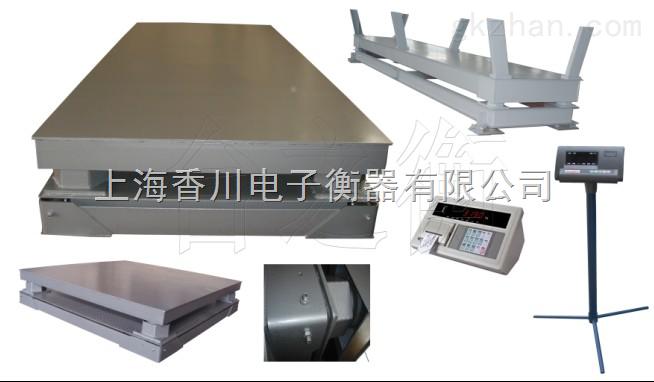 上海缓冲秤价格/电子缓冲秤哪里卖