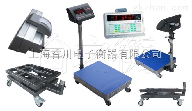 移动电子台秤/600公斤移动台秤价格