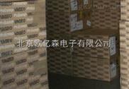 北京国巨电阻电容 台湾国巨贴片电容电阻