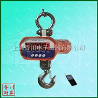 北京直视吊秤/5吨直视吊钩秤价格