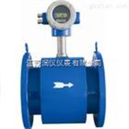 RY-LDE大口径电磁流量计(DN800)