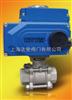 VT2CEN33A电动丝口球阀,电动内螺纹球阀,电动三片式球阀