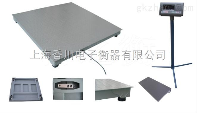 陕西电子秤/电子磅秤zui新价