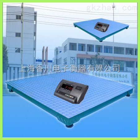 北京电子磅秤/2吨电子地磅多少钱