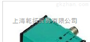 供应P+F倍加福倾角测量传感器,NBB5-18GM50-E2