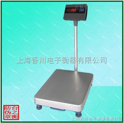 台秤品牌/150公斤台秤价格