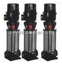 立式多级热水管道离心泵